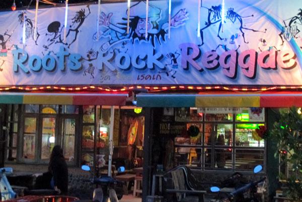 Roots Rock Reggae (Rajvithi Rd)