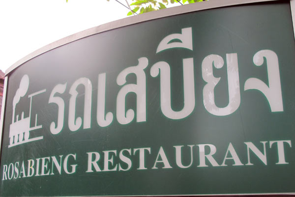 Rosabieng Restaurant
