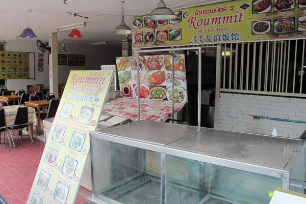 Roummit Restaurant @Anusarn Market
