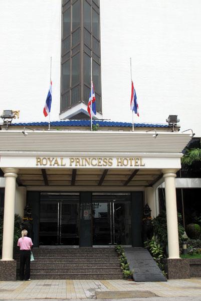 Royal Princess Chiangmai Hotel