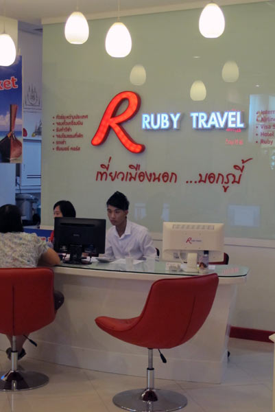 Ruby Travel @Central Airport Plaza