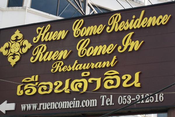 Ruen Come In Restaurant