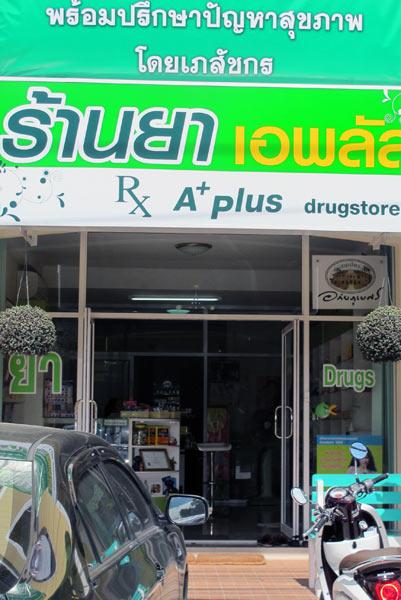 RX A plus drugstore