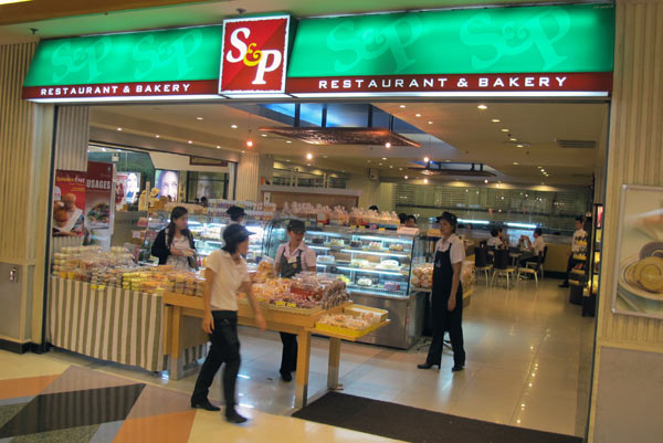 S&P @Central Airport Plaza