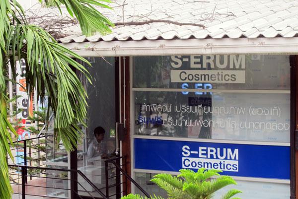 S-Erum Cosmetics @de Marche