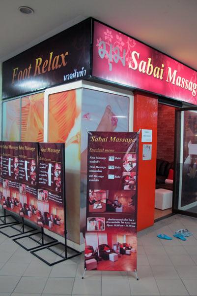 Sabai Massage @Kad Suan Kaew