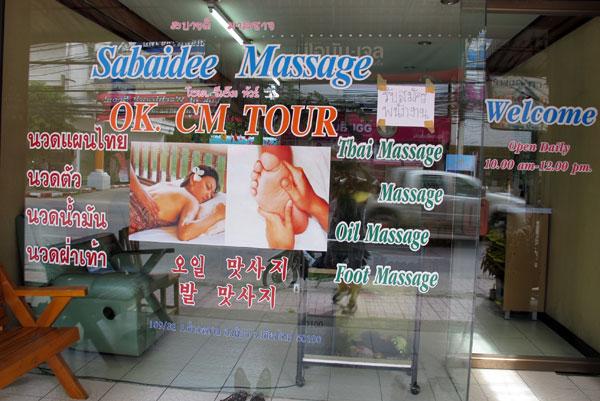 Sabaisee Massage