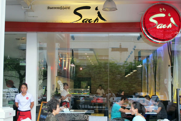 Sach (Nim City Daily)