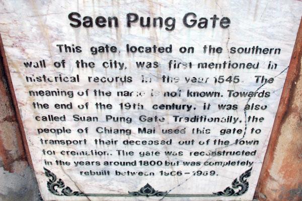 Saen Pung Gate