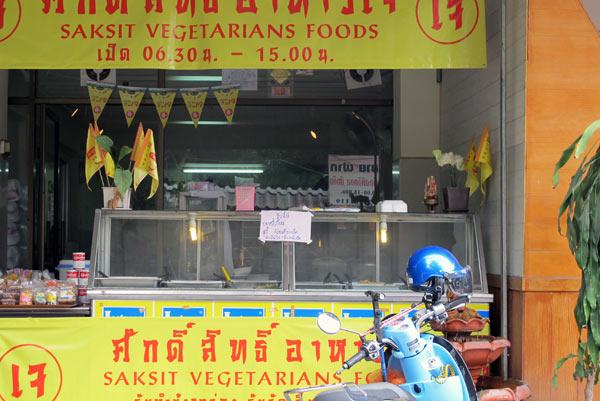 Saksit Vegetarians Foods