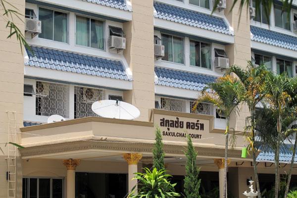 Sakulchai Place