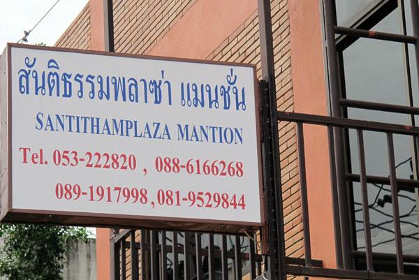 Santitham Plaza Mansion