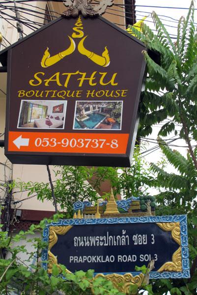 Sathu boutique house
