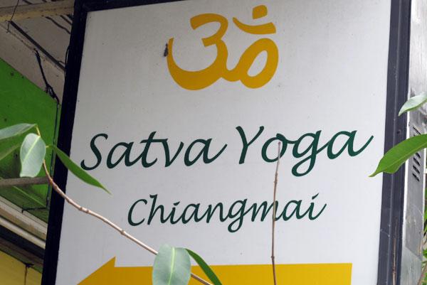 Satva Yoga Studio