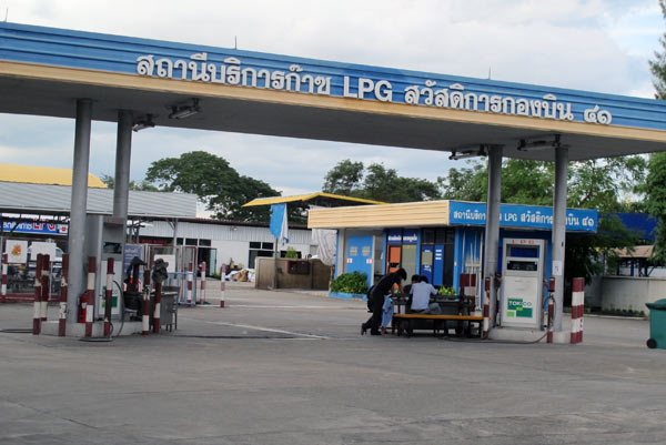Save Gas LPG (Airport Rd)
