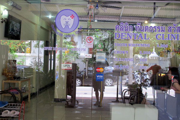 Sawasdee Dental Clinic