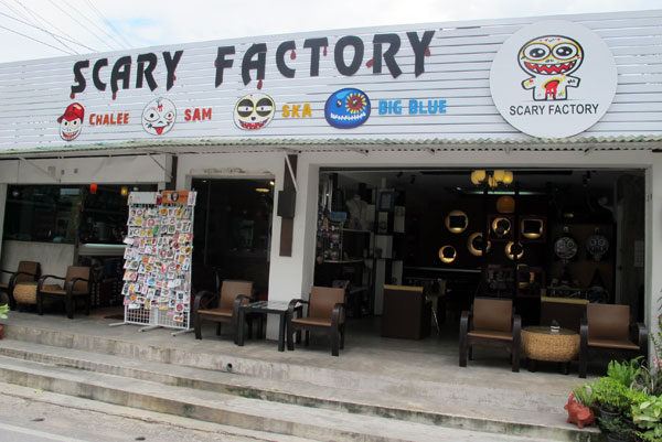 Scary Factory Cafe