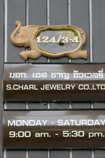 S.Charl Jewelry Co., Ltd.