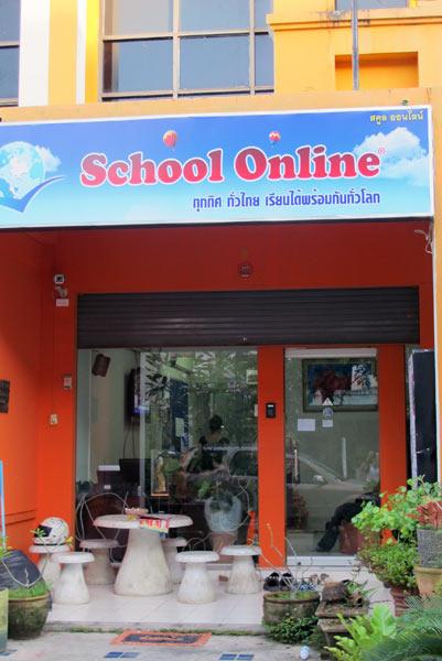 School Online @Chiang Mai Land