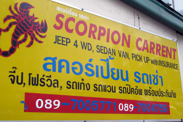 Scorpion Carrent