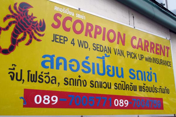 Scorpion Carrent