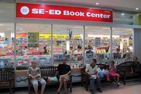 SE-ED Book Center @Tesco Lotus Chiang Mai Kad Kamtiang