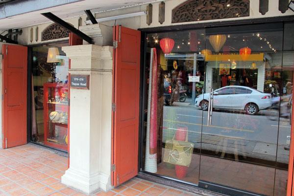 Senses Shop