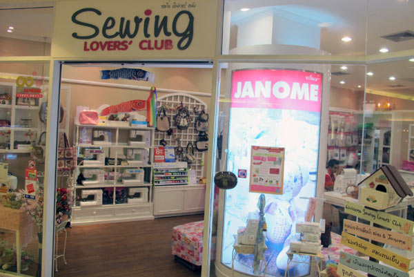 Sewing Lovers' Club @Central Airport Plaza