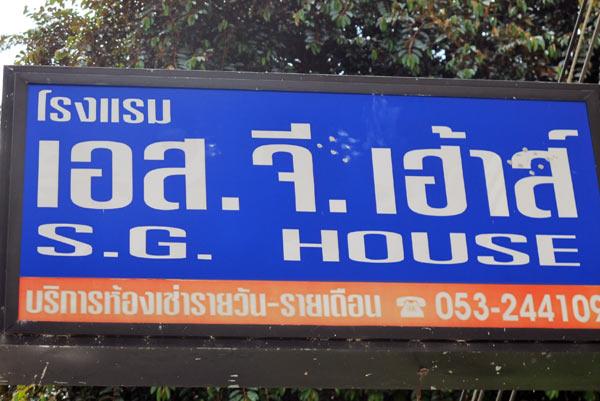 S.G. House