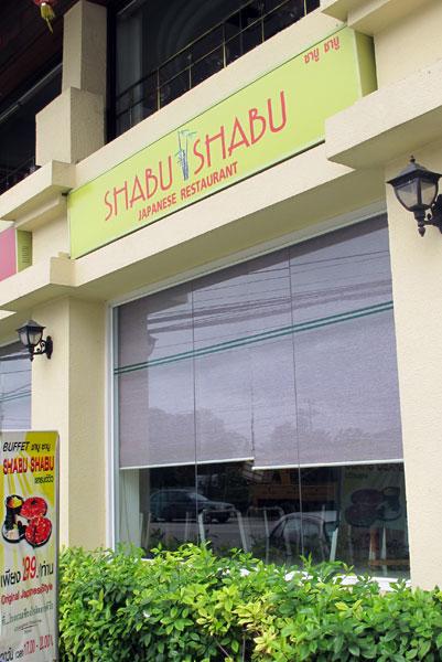 Shabu Shabu Chiangmai Grandview