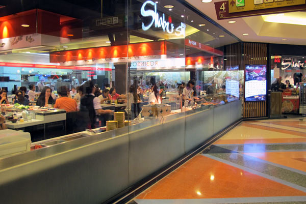 Shabushi @Central Airport Plaza