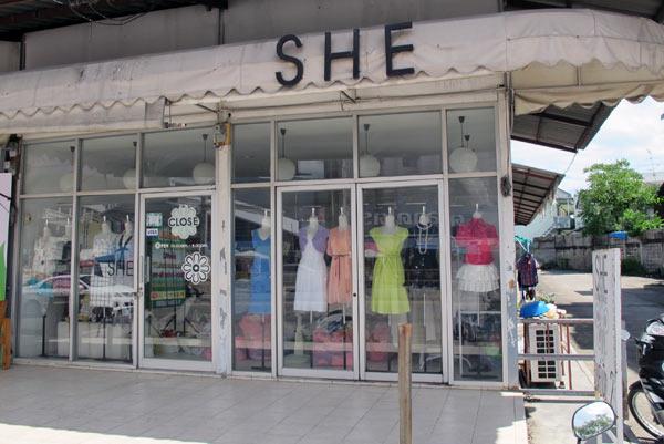 She (Chotana Rd)