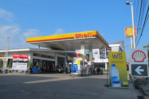 Shell (Branch2, Kaeo Nawarat Rd)