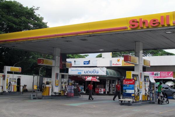 Shell (Bunrueang Rit Rd)