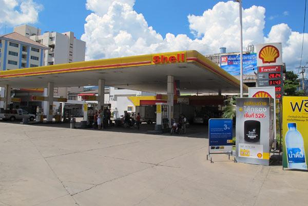 Shell (Huay Kaew Rd)