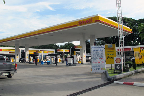 Shell (Kaeo Nawarat Rd)