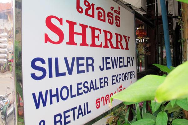 Sherry Silver Jewelry