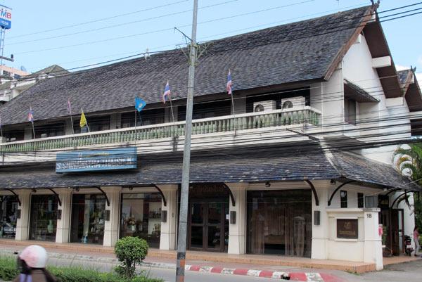 Shinawatra Trading Thaisilk