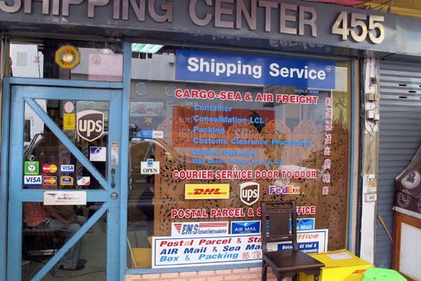 Shipping Center 455
