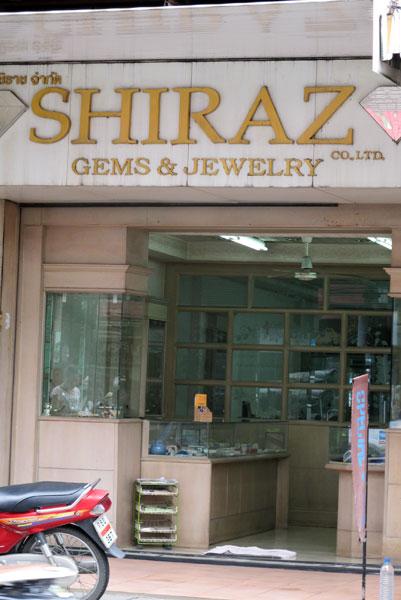 Shiraz Gems & Jewelry