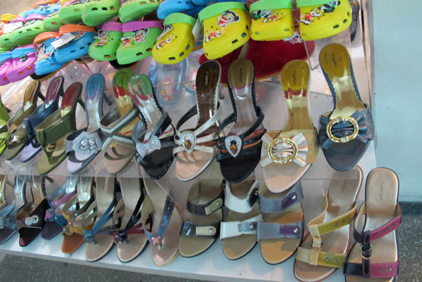 Shoes Room @Kad Suan Kaew