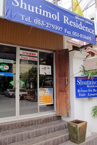 Shutimol Residence