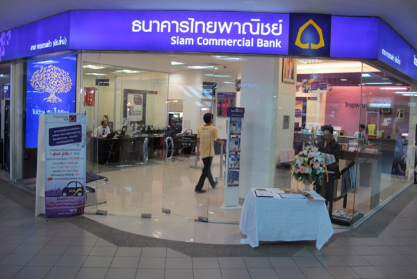 Siam Commercial Bank @Kad Suan Kaew