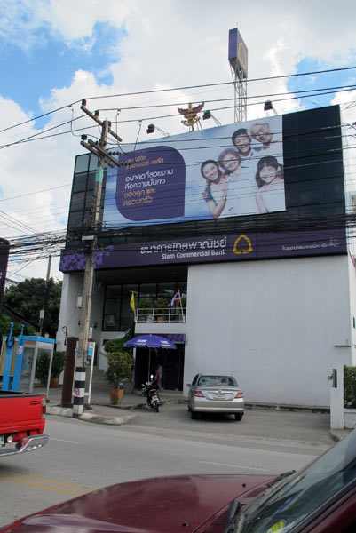 Siam Commercial Bank (Branch 2, Kaeo Nawarat Rd)