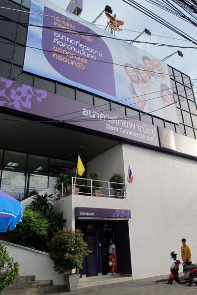 Siam Commercial Bank (Branch 2, Kaeo Nawarat Rd)