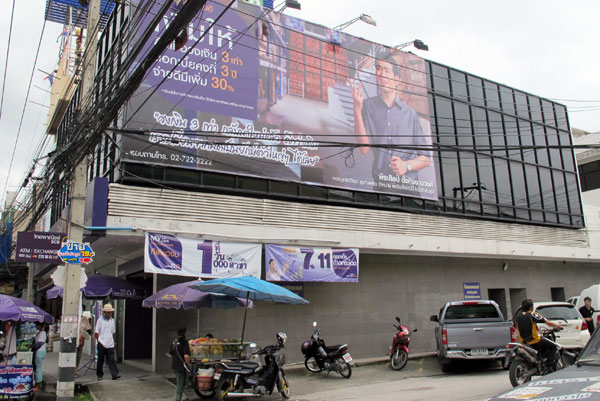 Siam Commercial Bank (Chang Phuak Rd)