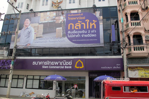 Siam Commercial Bank (Mueang Samut Rd)