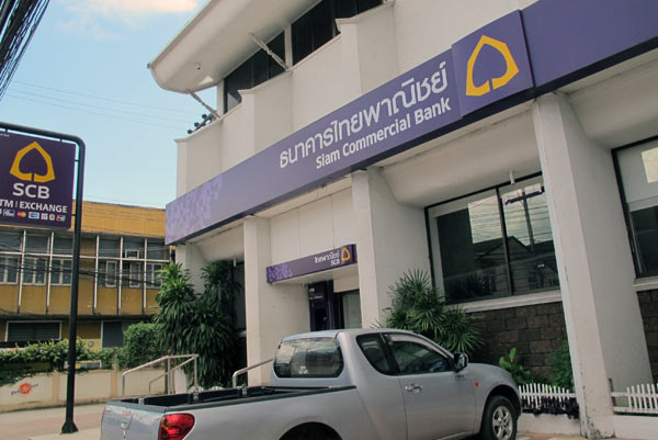 Siam Commercial Bank (Proprakklao Rd)