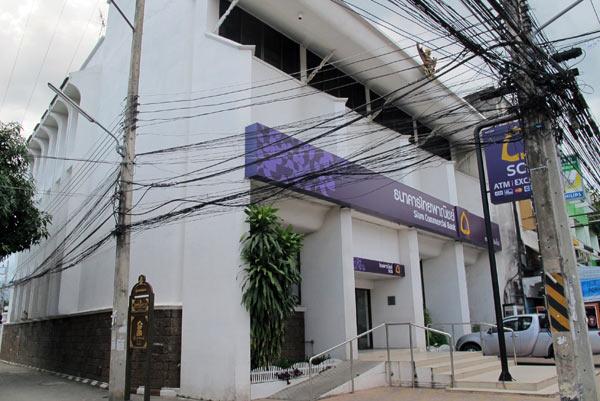 Siam Commercial Bank (Proprakklao Rd)
