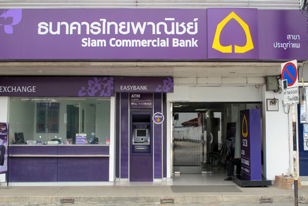 Siam Commercial Bank (Ratchadamnoen Rd Branch)